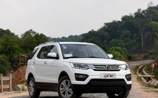 长安CX70热销中 优惠高达9500元