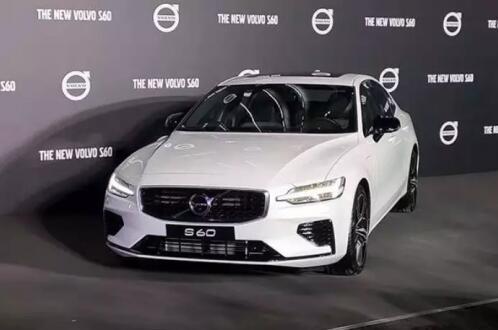 沃尔沃S60:新年的第一辆车选它就对了
